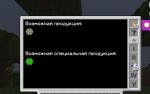 Screenshot_10.png