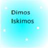 Dimos_iskimos