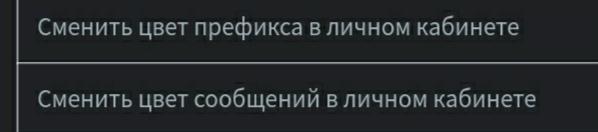 img_20200626_225710-jpg.14354