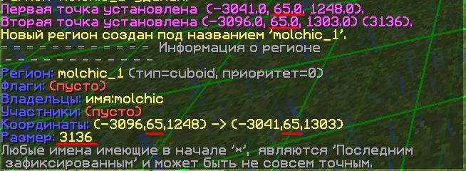 screenshot_1-png.12290