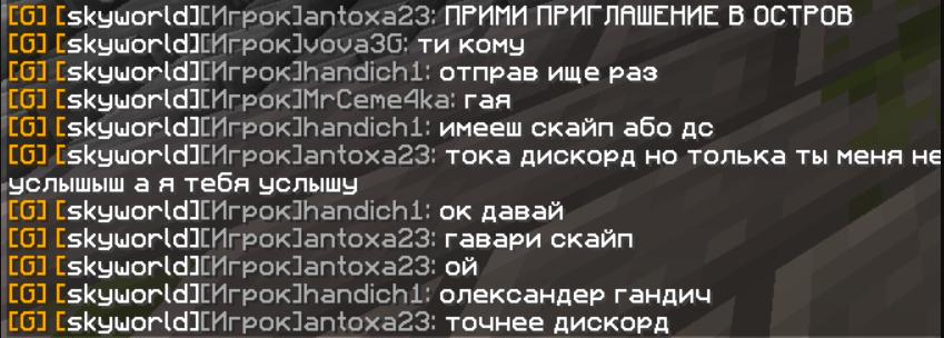 screenshot_1-png.5428