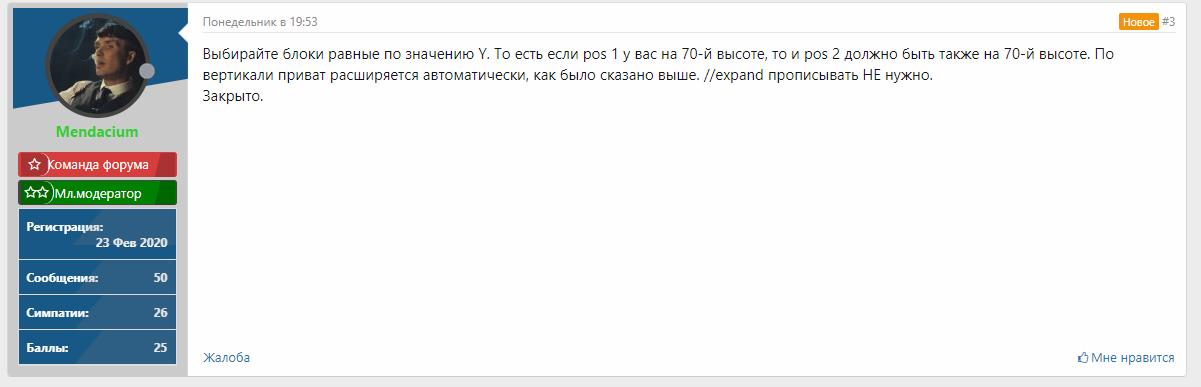 screenshot_2-png.12301