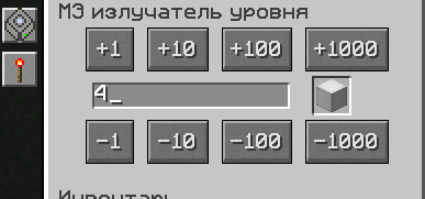 screenshot_27-png.11302
