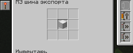 screenshot_28-png.11303