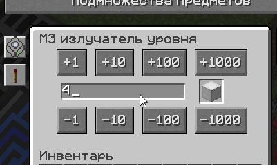 screenshot_30-png.11305