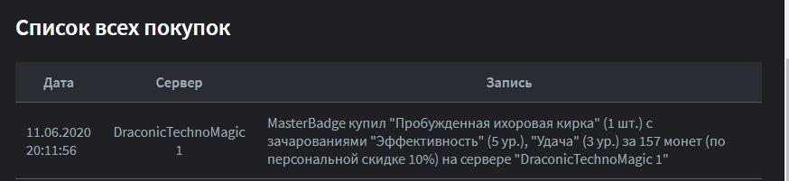 screenshot_5-png.13788