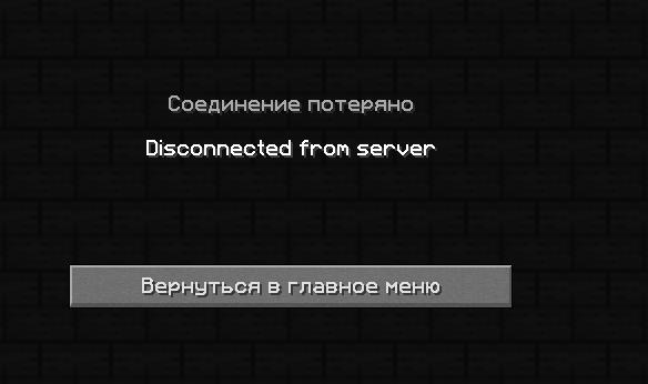 screenshot_6-png.10354