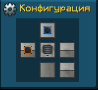 screenshot_7-png.3988